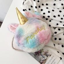 Мультяшный Единорог, плюшевая сумка на цепочке, сумка через плечо, рождественский подарок для девочки, мягкая кукла, сумка через плечо, косметичка, кошелек для монет для девочек