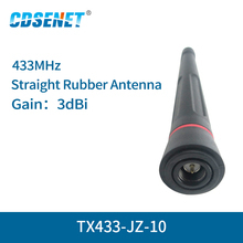 2pc/lot 433MHz Omni Wifi Antenna High Gain 3dBi SMA Male TX433 JZ 10 Omnidirectional 433 mhz fm radio antena