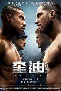故事里的中国[更新09]