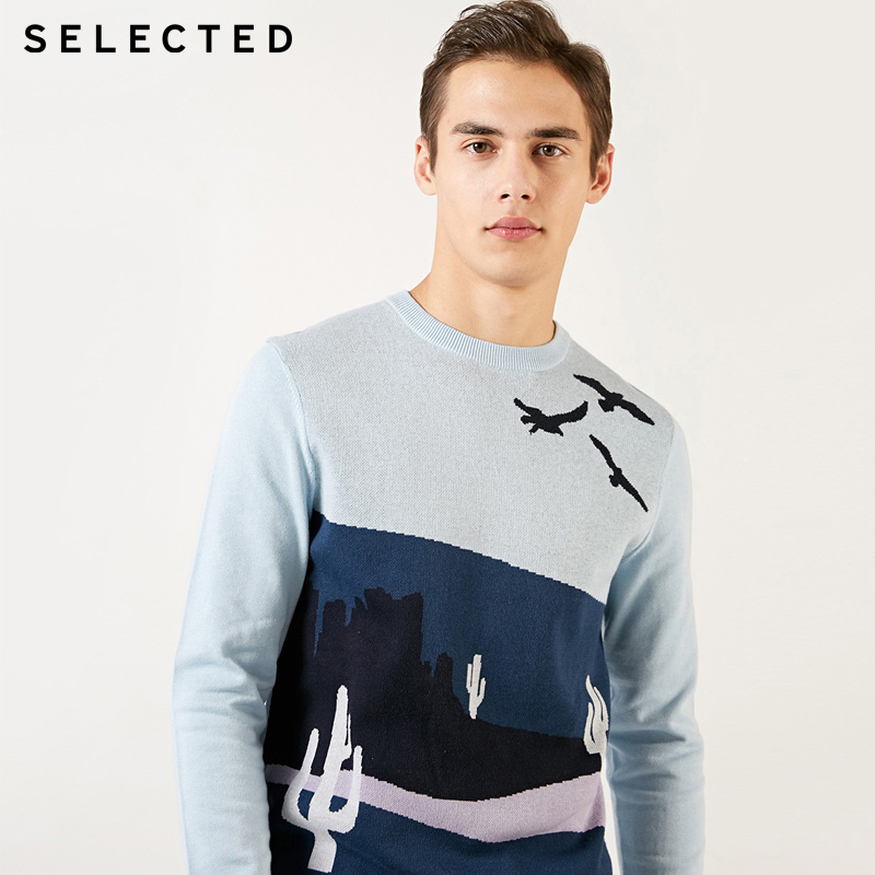 SELECTED Colour Matching Pattern Round-collar Knitted Sweater  |419124552