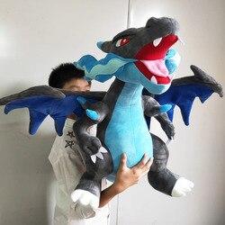 60cm 1,3 kg Große Größe Neue Mega Charizard X Nette Plüsch Eevee Ex Gx Mega Puppe Spielzeug