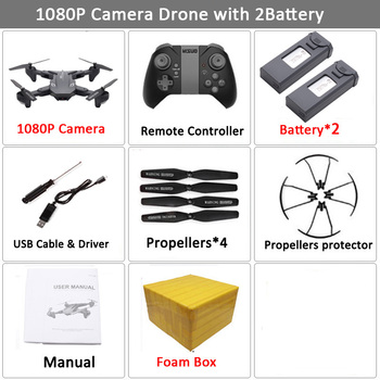 Visuo XS816 RC Drone with 50 Times Zoom WiFi FPV 4K Dual Camera Optical Flow Quadcopter Foldable Selfie Dron VS SG106 M70 8