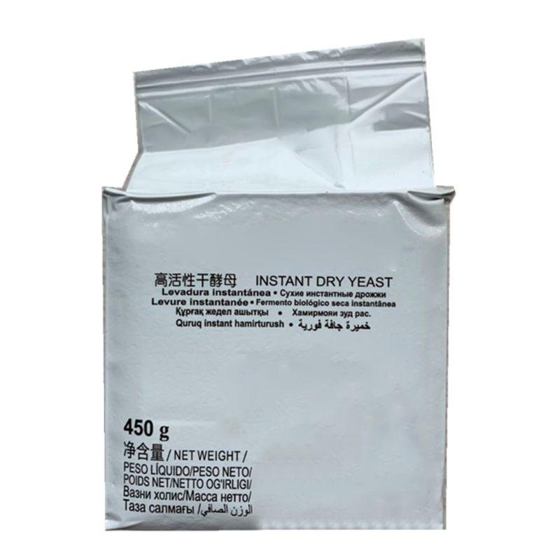 450g Low Sugar Bread Yeast Active Dry Yeast Kitchen Dessert DIY Baking Supplies