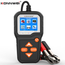KONNWEI probador de batería KW650 para coche y motocicleta, Analizador de sistema de carga rápida 2000CCA, 12V y 6V