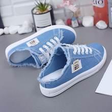 Новинка; Повседневная обувь для девочек; Модные женские кроссовки;