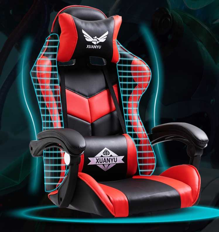 Free Shipping Computer Chair Office Chair Game Gaming Chair