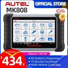 Autel MaxiCOM MK808 OBD2 רכב כלי אבחון OBD 2 רכב סורק IMMO EPB SAS BMS TPMS DPF שירות PK MD802 maxiCheck Pro
