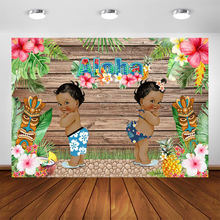 Aloha Декорации для детской вечевечерние с изображением пола