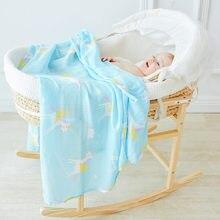 Couverture de bébé en mousseline de soie | Couvre-bébé, multi-usage, 100%
