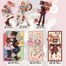 Collection-Toy Figure Acrylic Hanako-Kun Desk-Stand Yashiro Anime Kids Cosplay Toilet-Bound