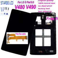 AAA+ STARDE LCD For LG G Pad 8.0 V480 V490 LCD Display Touch Screen Digitizer Assembly with Frame and Free Tools and Flex Cable