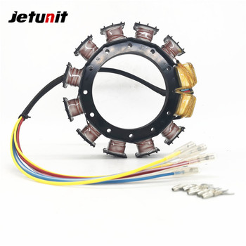 JETUNIT genuine outboard 9 amp Stator FOR MERCURY  2,3&4 CYLINDER 174-8778k1 398-8778A6 jetunit 100%premium outboard 9 amp stator assy for mercury 60 85hp 9 amp 2 3
