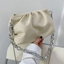 New Fashion Woman Bag Accessory Detachable Parts Replacement Chain Acrylic Luxury Strap Women Plastic Shoulder Handle Chain