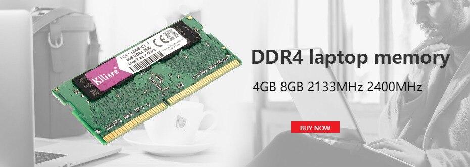 DDR4 笔记本