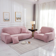 Three-seat sofa Four Seasons Universal Elastic Tight All-Inclusive All-Inclusive Fabric Non-Slip Sanding Sofa Cover Sofa Cushion four person sofa four seasons universal elastic tight all inclusive all inclusive fabric non slip sanding sofa cover sofa cushio