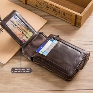 RFID wallet mens purse wallet(China)