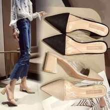 2021 sapatos de verão das mulheres da moda retalhos rasos das senhoras sapatos de salto alto muller