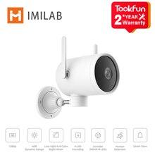 Outdoor Camera WIFI Night-Vision Imilab Ec3 Infrared Smart Waterproof PTZ 2K HD IP66