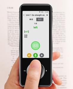 Image 5 - ทันทีVoice Translatorออฟไลน์Language Translator Real Time Smart Voice TranslatorแบบพกพาทันทีTRANSLATORSรัสเซีย