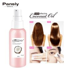 Coconut Oil Natural Makeup Remover Skin Care Hair Care Body Massage Oil Multi-functional Hair& Scalp Treatments Make Up Remove