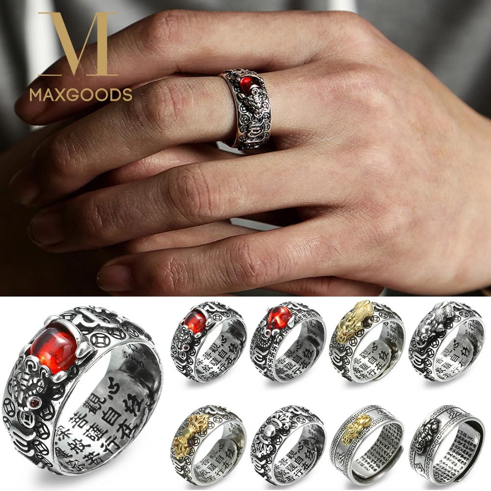 Модное винтажное кольцо талисман Pixiu, унисекс, регулируемые, для женщин и мужчин, фэн шуй, ювелирные изделия, амулет, защита богатства, буддистские Ретро Кольца|Кольца|   | АлиЭкспресс