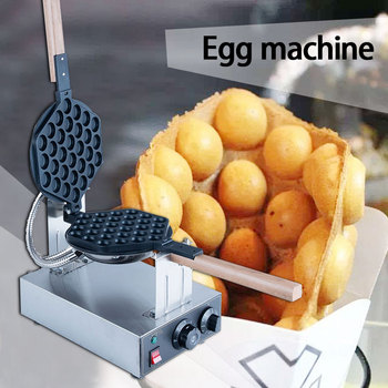 Household Electrothermal egg cake machine stainless steel QQ egg cake machine commercial Hong Kong-style egg puff machine