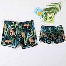 Купальник для маленьких мальчиков, плавки для папы и меня, пляжные шорты, семейная пляжная одежда, плавки, спортивный купальник, короткие штаны