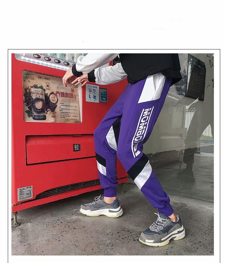 Men's Trousers Pants Fashion Side  1
