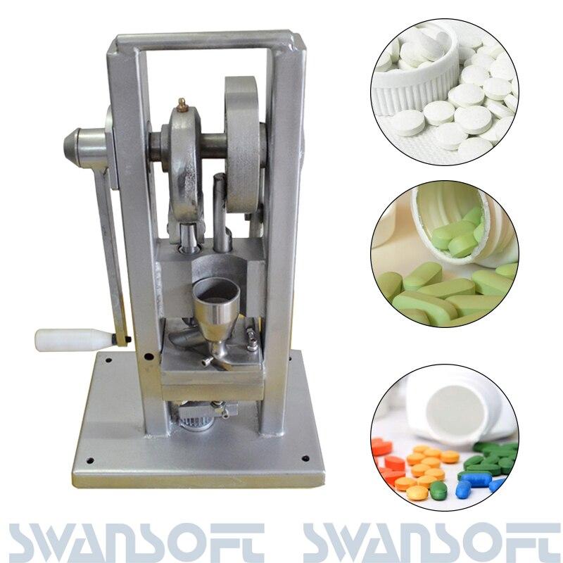 Одиночный таблеточный штамповочный пресс машина для сахарных таблеток конфетная штамповочная машина пресс-машина для изготовления пресс-...
