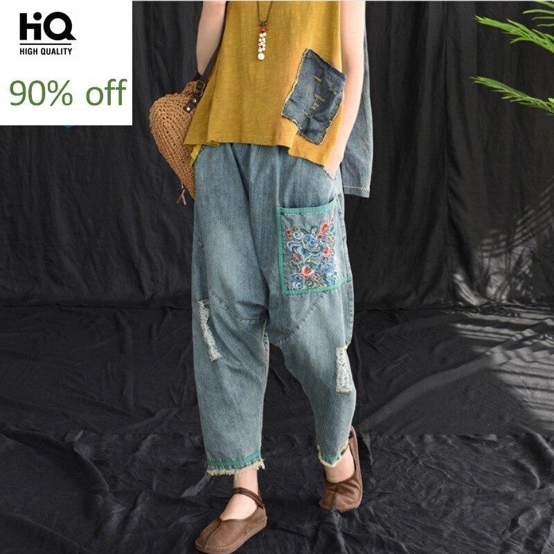 Vintage Embroidery Loose Fit Jeans Women Elastic Waist Wide Leg Cross-Pants Fashion Breathable Denim Pants Trousers Female 2020