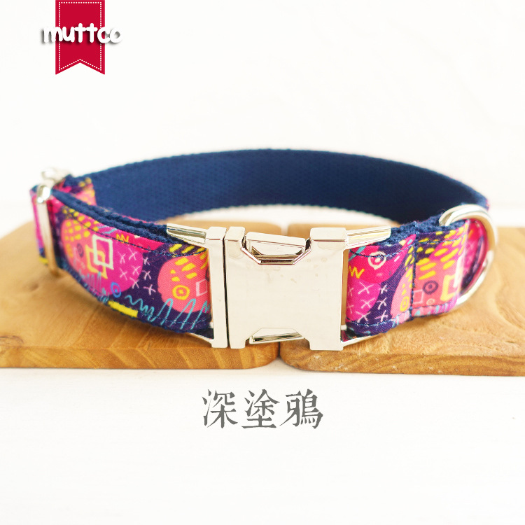 Muttco New Style Traction Neck Ring Origional Thick Alloy Buckle Teddy Dog Collar Samoyed Bandana Udc-062