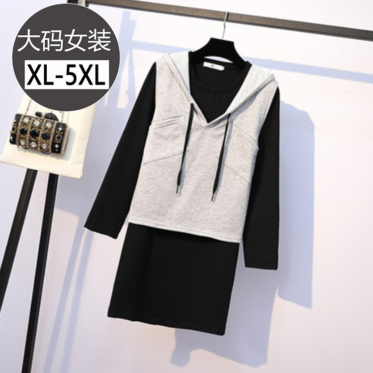 Large Size Dress Long Sleeve Mid-length T-shirt Dress Hooded Waistcoat Tops Women's Two-Piece 2019 Early Autumn
