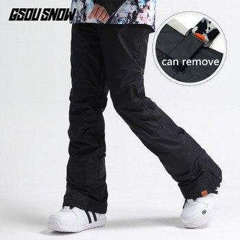 GSOU SNOW Women Ski Pant Snowboard Trouser Windproof Waterproof Outdoor Sport Wear Female Winter Pant Strip Pant Warm Wear New