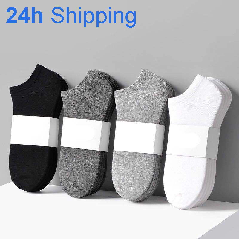 Boat Socks Black White Solid-Color Cotton 10-Pairs Comfortable Ankle