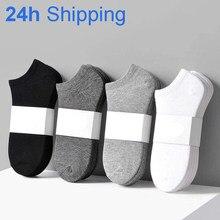10 pares homem meias respirável meias esportivas cor sólida barco meias confortáveis algodão tornozelo meias branco preto