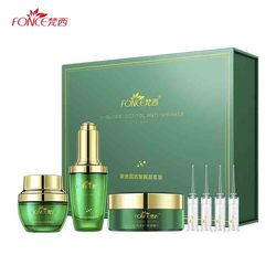 Fonce Bosein Anti-Wrinkle Eye Care Set 4-piece Repair Patches Cream Serum Remove Dark Circles Moisturizing Anti Aging Collagen
