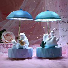 Christmas LED Music Box Children Musical Boxes With Umbrella Castle in Sky Table Lamp Girls Night Light Gifts A-354