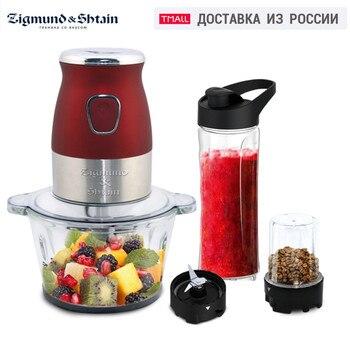 Food Processors Zigmund&Shtain CR-19 R Blender mixer coffee grinder electric сhopper smoothies cocktail shaker kitchen machine stand planetary mixer machine