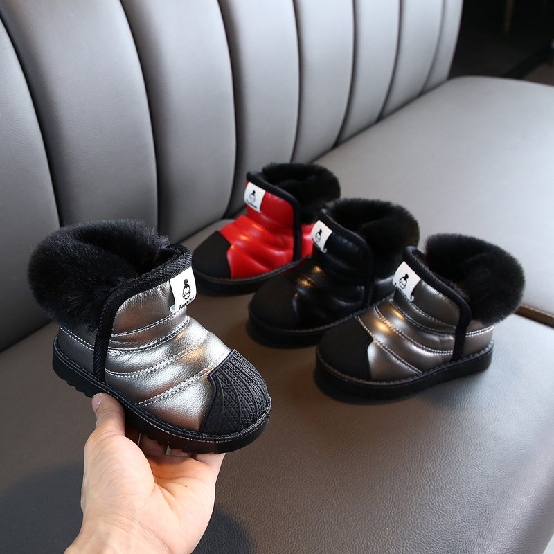 Waterproof Warm Snow Boots 4