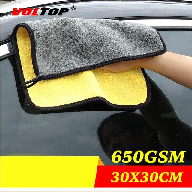 Paños de limpieza más gruesos para coche, 30x30cm, accesorios para coche, toalla de microfibra de agua Super absorbente, Universal, para casa y oficina