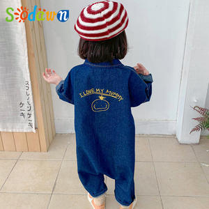 Denim Kids Jumpsuit Girls Autumn Boys Children Casual New for Tooling Letter Sodawn