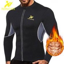 NINGMI erkekler zayıflama ev spor forma ceket uzun kollu spor tayt kilo kaybı neopren Sauna bel eğitmen vücut şekillendirme