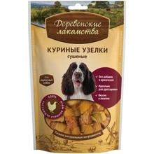 Куриные узелки «Деревенские лакомства», сушеные, для взрослых собак, 90г