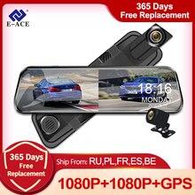 E ACE A20P 10 Inch Auto Recorder Streamen Media Auto Dvr Spiegel Fhd 1080P Dual Lens Dash Camera Ondersteuning Gps 1080P Achteruitrijcamera