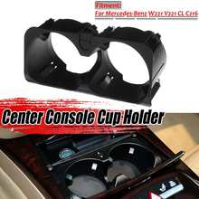 W221 Car Center Console Cup Holder Cup Drink Holder