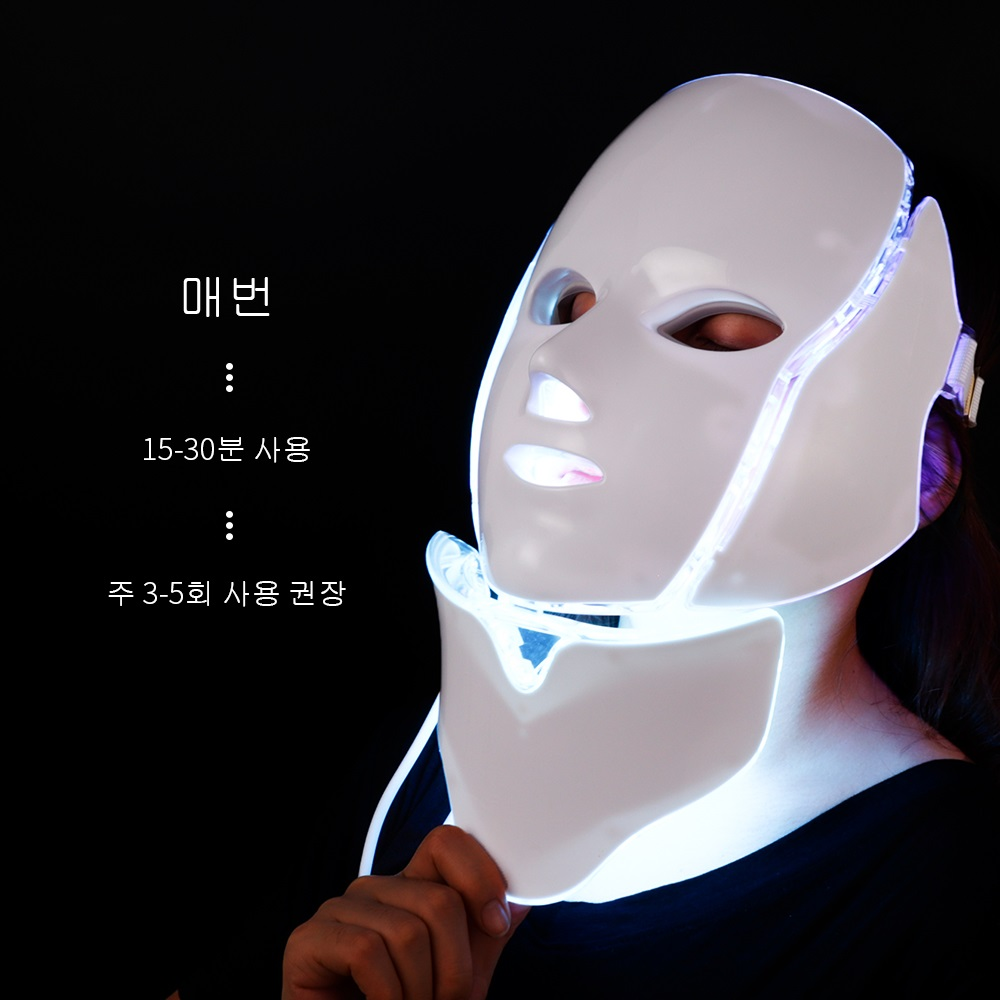 Foreverlily 7 Colors Light LED Facial Mask With Neck Skin Rejuvenation Anti Acne  Photon Therapy Whitening Tightening Instrument