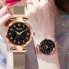 Manyetik yıldızlı gökyüzü kadınlar kol saati bayanlar için 2019 üst marka lüks İzle gül altın relogio feminino kadın saat reloj mujer