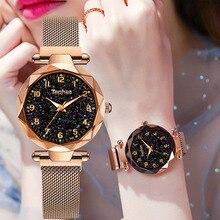 Reloj de pulsera con cielo estrellado magnético para mujer, de marca superior, de lujo, de oro rosa, femenino, 2019