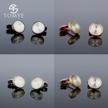 TOMYE 4 Color Cheap Engravable Brushed Sliver Gold  Round Wholesale Cufflinks For Men Custom XK19S106