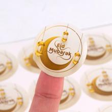Huiran autocollant papier décoratif Eid Mubarak, étiquette autocollante, autoadhésif pour cadeau, décoration musulmane islamique, accessoires pour leid Al Adha, 60 pièces